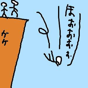 Cocolog_oekaki_2009_10_03_19_58