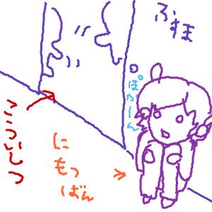 Cocolog_oekaki_2010_02_23_00_51