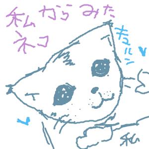 Cocolog_oekaki_2010_10_29_02_16